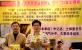 中华产品网唐国宣采访河池市喜福来生态种养合作社莫仁告