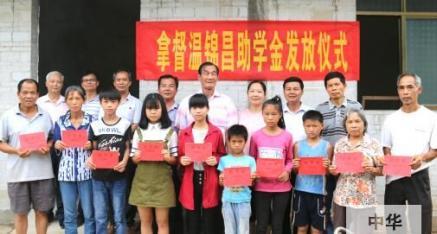 马来西亚太平局绅拿督温锦昌参与容县侨联精准扶贫工作