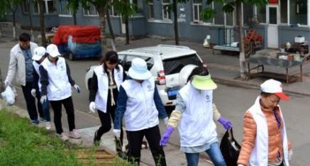 吉林省碧水社区开展保护母亲河 阳光义工在行动公益活动