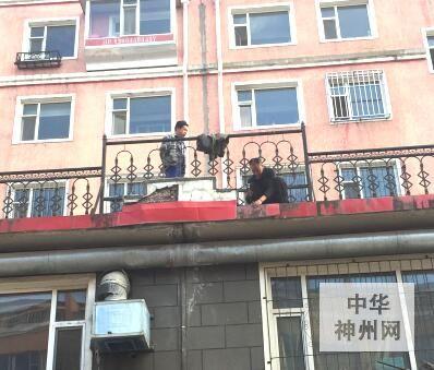 吉林省碧水社区:房屋老化出隐患 社区出面保安全