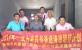安徽省阜阳心连心公益志愿者协会为抗战老兵送清凉