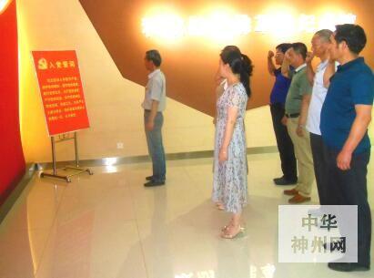 甘肃省和政县委政法委开展 缅怀革命先烈 重温入党誓词