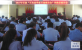 甘肃省:百名法学家百场报告会 法治建设 全面推进