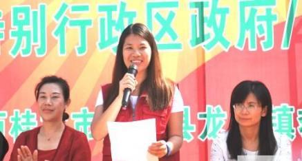 香港特别行政区-爱德基金会 到全州县发放救援物资