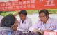 贵州省贵阳中医学院第二附属医院龙里医院 春风行动送健康