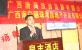 广西唐商投资发展有限公司陆镇元副总向全国人民拜年