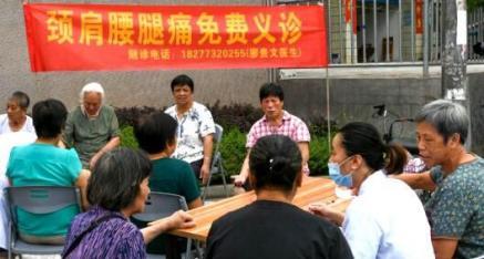 桂林全州和心医院 免费义诊 以实际行动庆祝党建99周年
