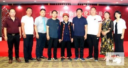 瑶族非物质文化遗产推介暨瑶济天下新产品发布会在邕举行