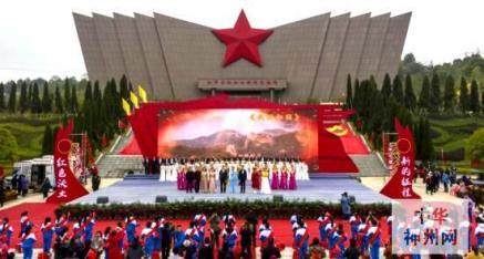 """中国文联、广西文联:""""送欢乐·下基层""""文艺团到全州演出"""