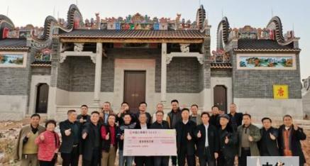 唐树松等宗亲向广东南雄珠玑巷唐祠捐款一百多万元