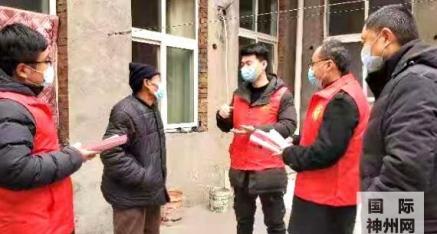 湖北省磁山镇公务员志愿服务队关爱空巢老人