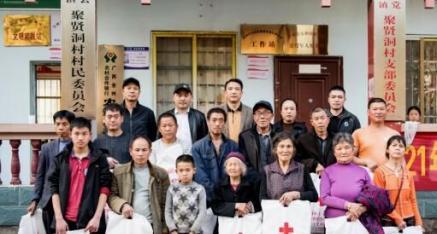 全州县发展和改革局春节慰问组走访乡村困难群众