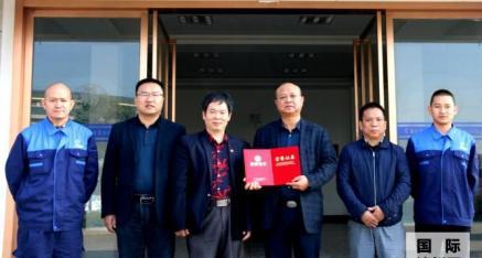 任命广西晨天恒源公司唐祚南为全球美丽网中外抱团秘书长