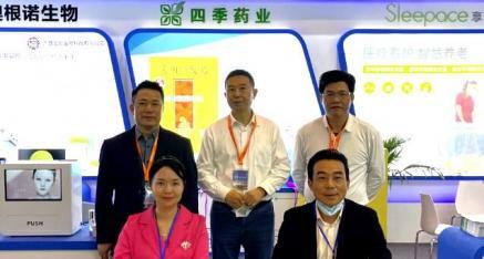 广西梧州四季药业有限公司签约300万元 实现开门红