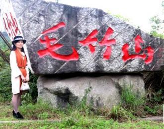 桂林全州靓天下