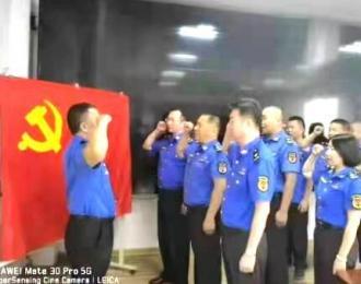 桂林城市管理监察支队第四党支部党员:熟记誓词 践行誓言