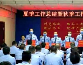 陕西省柞水县公安局局长刘丹峰谈秋季九项重点工作