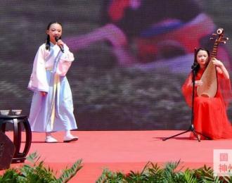 桂林全州县东山瑶族乡70周年庆典:瑶山茶赋 悦耳动听