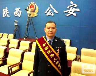 陕西省商洛市柞水县公安局党磊同志:从警为公 执法为民